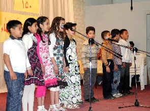 Children Singing for the 150th Anniversary Celebration